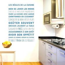 stickers muraux cuisine leroy merlin stickers muraux pour cuisine sticker mural cuisine stickers muraux