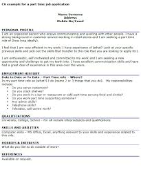 cv example for a part time job u2013 cover letters and cv examples
