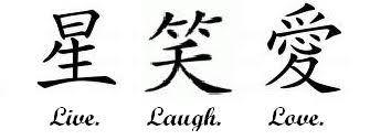3 live laugh love tattoo design ideas
