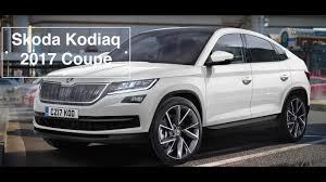 skoda kodiaq price skoda kodiaq coupe 2017 youtube