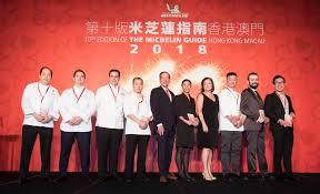 cuisine hongkongaise michelin 2018 voici les meilleurs restaurants de hong kong et macao