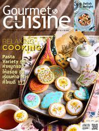 cuisiner magazine น ตยสาร gourmet cuisine ฉบ บท 186 เด อนมกราคม 2559 gourmet