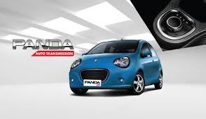 2 door compact cars micro cars pvt ltd