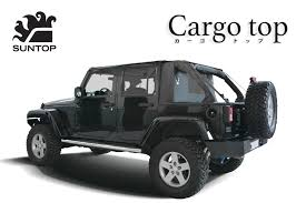 jeep wrangler or jeep wrangler unlimited bigrow rakuten global market suntop cargo top jeep wrangler