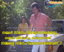 marriage caption list of malayalam marriage quotes 100 marriage quotes pictures