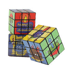 Chanukah Gifts Rubix Cube Hanukkah Mind Sharpening Toys And Gifts