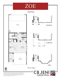 old world floor plans viridian in arlington tx new homes u0026 floor plans by viridian