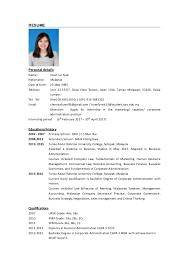 Resume For Internship In Finance Resume 1 638 Jpg Cb U003d1481700831