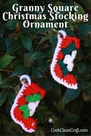 granny square christmas stocking ornament