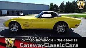 corvettes for sale in chicago area 1970 chevrolet corvette classics for sale classics on autotrader