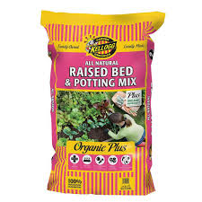 Soil Mix For Container Gardening - kellogg garden organics 2 cu ft all natural raised bed and