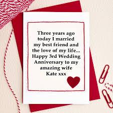 3rd wedding anniversary personalised 3rd wedding anniversary card by arnott cards