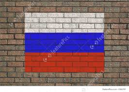 Eussian Flag Illustration Of Russian Flag On Wall