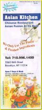 kitchen grill indian brooklyn asian kitchen chinese restaurant in bensonhurst brooklyn 11214