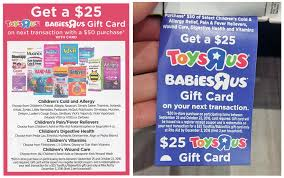 gift cards for kids rite aid toys r us deal spend 50 on kids meds less after plenti