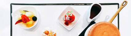 d馗o cuisine originale big big channel 类别 搵食 试食