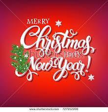 merry happy new year 2018 stock vector 727952200