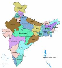 India States Map by India Gifs Find U0026 Share On Giphy