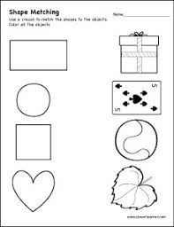 free square shape activity sheets for children