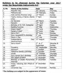 j k govt declares list of holidays for 2017