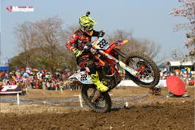 Giant Thai Gp Wallpaper Gallery Transworld Mx
