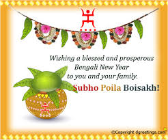 cards for new year prosperous bengali new year bengali new year cards