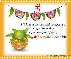 new year photo card prosperous bengali new year bengali new year cards