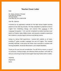 sample high teacher cover letter secondary teacher cover