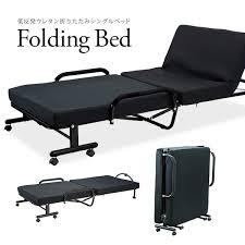 Foam Folding Bed Marusiyou Rakuten Global Market Memory Foam Folding Bed Folding