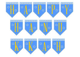 hanukkah banner free hanukkah party printables from printabelle catch my party