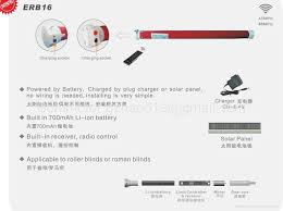 Electric Roller Blind Motor 16mm Rechargeable Battery Roller Shade Motor Electric Roller Blind