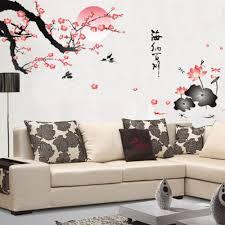 online get cheap sticker plum blossom aliexpress com alibaba group
