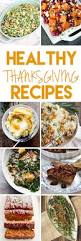 thanksgiving meals recipes thanksgiving meal recipe