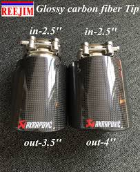 nissan altima exhaust tip replacement new style stainless glossy carbon fiber akrapovic exhaust tip car