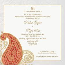 wedding ceremony cards wedding invitation wording for hindu wedding ceremony hindu