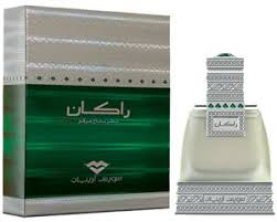 Parfum Zahra sale on zahra by swiss arabian for and 50ml eau de parfum