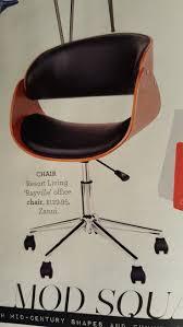 Rayville Upholstered Bedroom Set 23 Best Framac Furniture Images On Pinterest House Gardens
