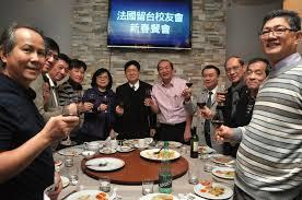 bureau de repr駸entation de taipei en 活動剪影 駐法國台北代表處bureau de représentation de taipei en