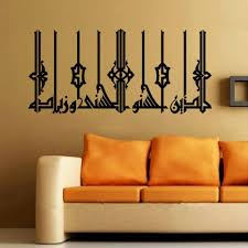 Home Decorating Accessories Wholesale by Popular Islam Wall Stickers Home Decor Buy Cheap Islam Wall