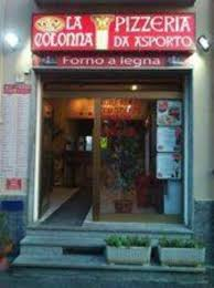 pizzeria pavia pizzeria la colonna pavia restaurant reviews phone number