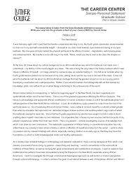 Sample Resume Consultant 100 Proposal Resume Sample Resume Of Retail Sales Associate