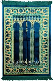 big u0026 tall prayer rugs the islamic place
