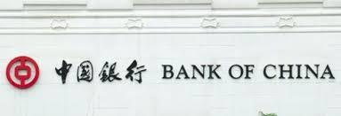 banche cinesi cina boom di prestiti in yuan a gennaio