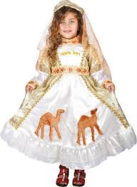 esther purim costume purim sale costumes books dvds cds shop online