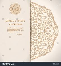 Invitation Card Cover Elegance Card Half Round Lace Ornament Stock Vector 327456146