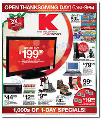kmart 2011 thanksgiving ad the