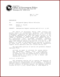 immigration letter template