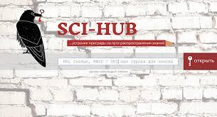 Sci Hub El Dilema Sitio Web Ruso Sci Hub Progreso Para Todos O