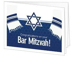 bar mitzvah gifts top 10 best bar mitzvah gifts heavy