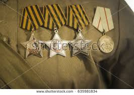 Awards And Decorations Army Army Awards Stock Images Royalty Free Images U0026 Vectors Shutterstock
